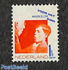 1.5+1.5c, deaf child, stamp out of set