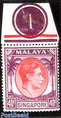Stamp out of set40c, perf. 17.5, Stamp out of set