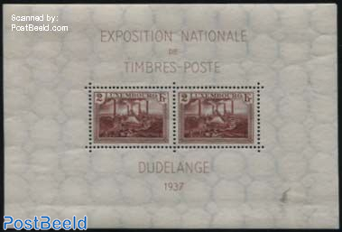 National philatelic exposition s/s