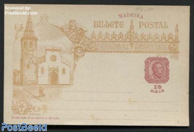 Illustrated Postcard, Engreja de S. Joao