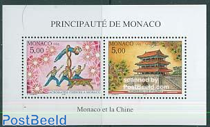 China stamp exposition s/s