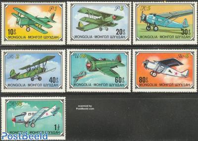 Aeroplanes 7v