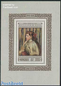 Renoir painting s/s, UNESCO