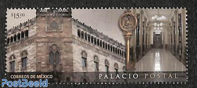 Postal Palace 1v