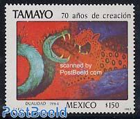 Tamayo painting 1v