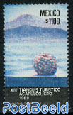 Tourism fair 1v