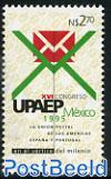 UPAEP congress 1v