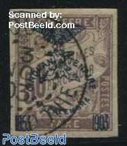 Postage Due, 50c, Stamp out of set