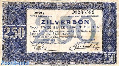 2.5 Gulden 1938, 1 letter 6 digits