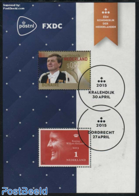 King Willem-Alexander, special sheet with dutch stamp and Caribean Neth. stamp. Always with printed