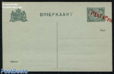 Postcard Vijf Cent on 2.5c, Shifted overprint