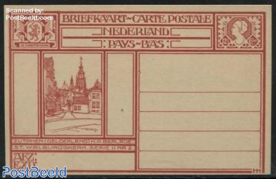 Postcard 12.5c, Zutphen, Serie IINr. 2