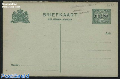 Reply Paid postcard, Answer card without overprint 3 CENT