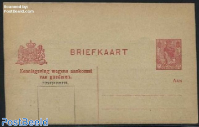 Railway postcard, 5c, strongly moved front and backside