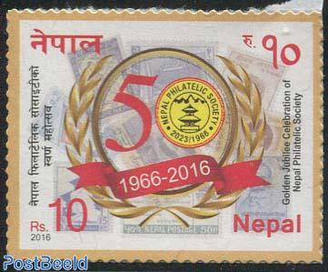 Stamp Nepal 2016 - Philatelic Society 1v s-a Mint NH Stamps
