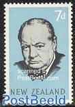 Sir Winston Churchill 1v, joint issue Australia