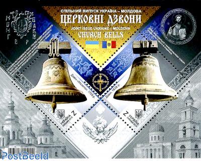Joint issue Moldova, Churchbells s/s