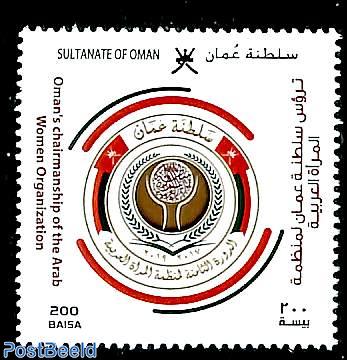 Chairmanship of Arab women organisation 1v