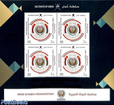 Chairmanship of Arab women organisation s/s