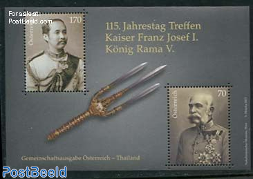 Meeting of Franz Josef I and King Rama V s/s, Joint issue Thailand