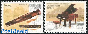 Music instruments 2v, joint issue P.R. China