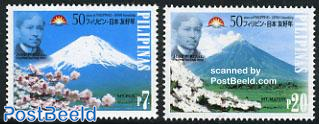 50 years relations with Japan 2v