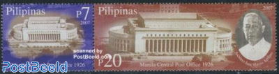 Manila central post office 2v [:]