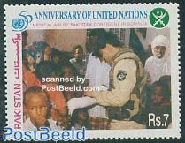 United Nations 1v