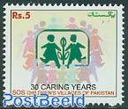 SOS Children villages 1v