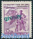 Postal Congress 1V with Groszy overprints