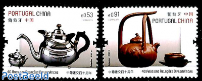 Tea culture 2v, joint issue P.R. China