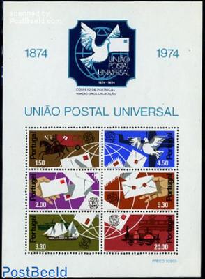 U.P.U. centenary s/s