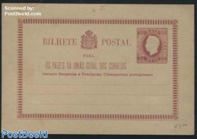 Postcard 25R ( ) behind portuguezas)