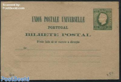 Postcard 30R
