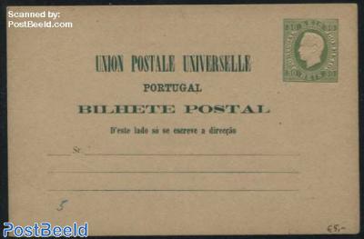 Postcard 30R, yellowgreen