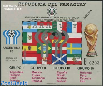World Cup Football s/s, flags