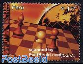 Chess 1v