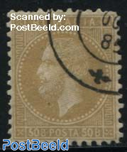 50B, Stamp out of set
