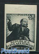 Lenin 1v imperforated