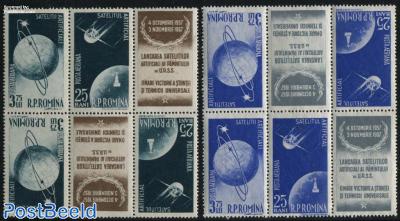 First Satellites 4v, Tete-beche Blocks