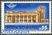Railway station 1v