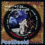 Moon landing anniversary 1v