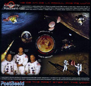 Moon landing anniversary s/s
