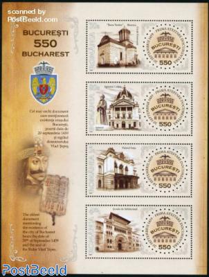 550 Years Bucharest 4v m/s
