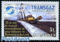 Transgaz 1v