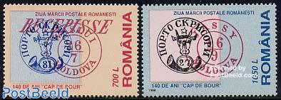 Moldav stamps 2v