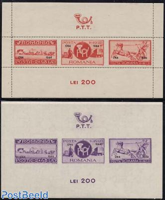Post & railways 2 s/s