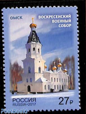 Omsk, military council 1v