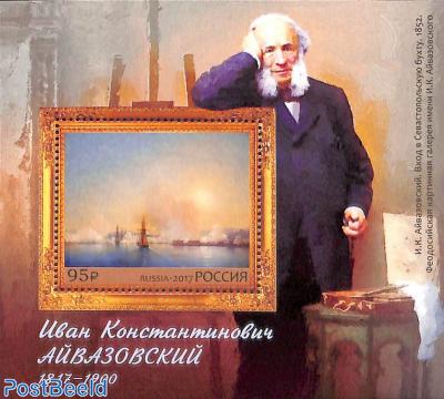 Aivazovsky painting s/s