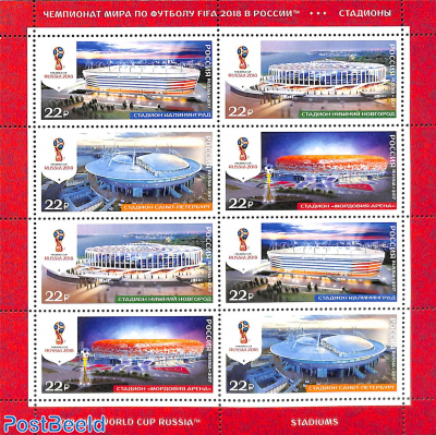 Worldcup football, stadiums minisheet (with 2 sets)